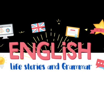 Защищено: English. Life stories and Grammar